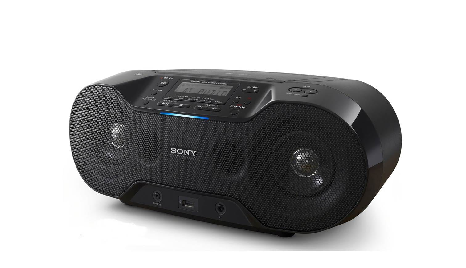 Small Cd Player For Bedroom Audio Stereo Music Player Harvey Norman Singapore