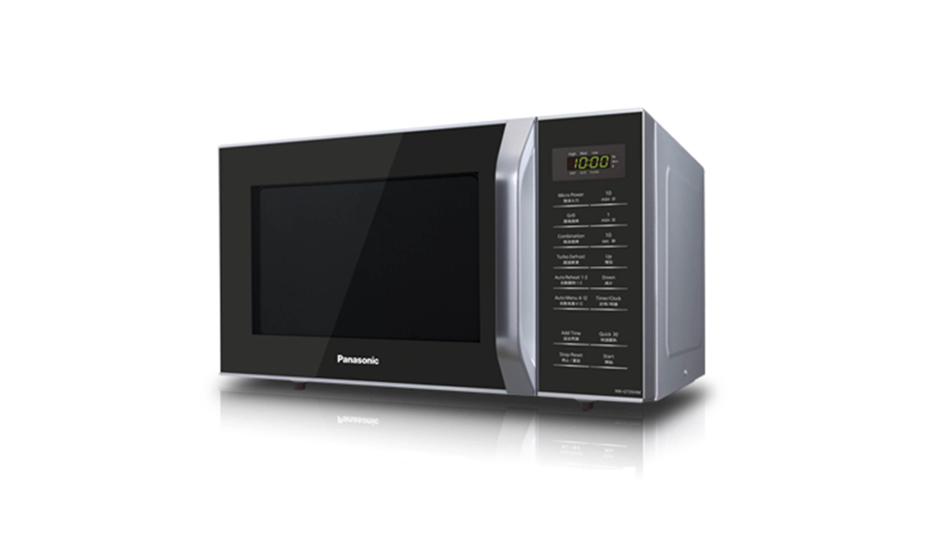 Panasonic Nn Gt35hmypq Microwave Oven Harvey Norman