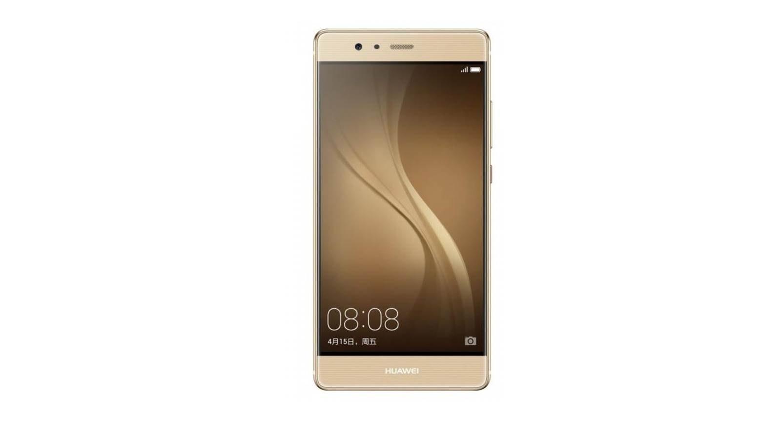 huawei p9 plus smartphone   gold harvey norman malaysia