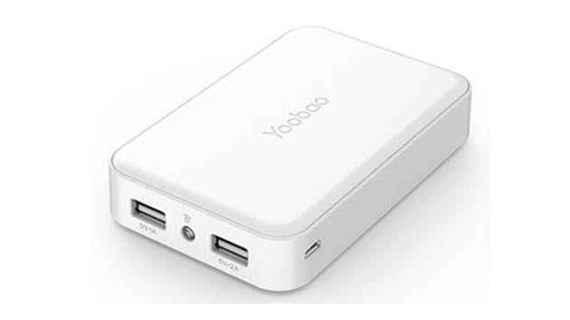 yoobao 10000mah power bank white harvey norman malaysia. Black Bedroom Furniture Sets. Home Design Ideas