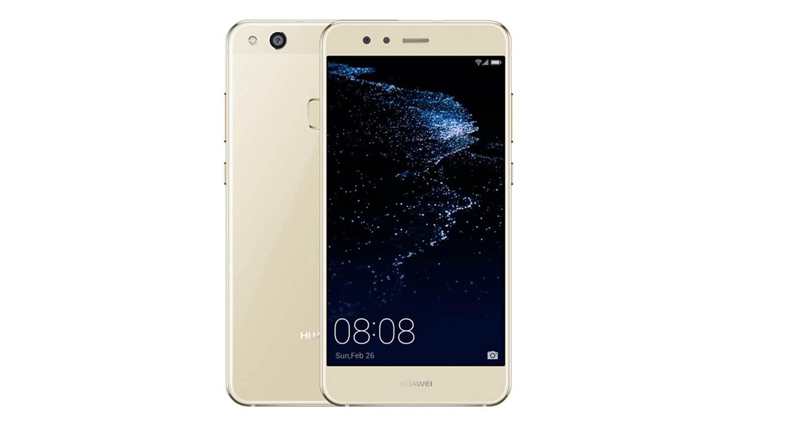 Huawei P10 Lite Smartphone Gold Harvey Norman Malaysia