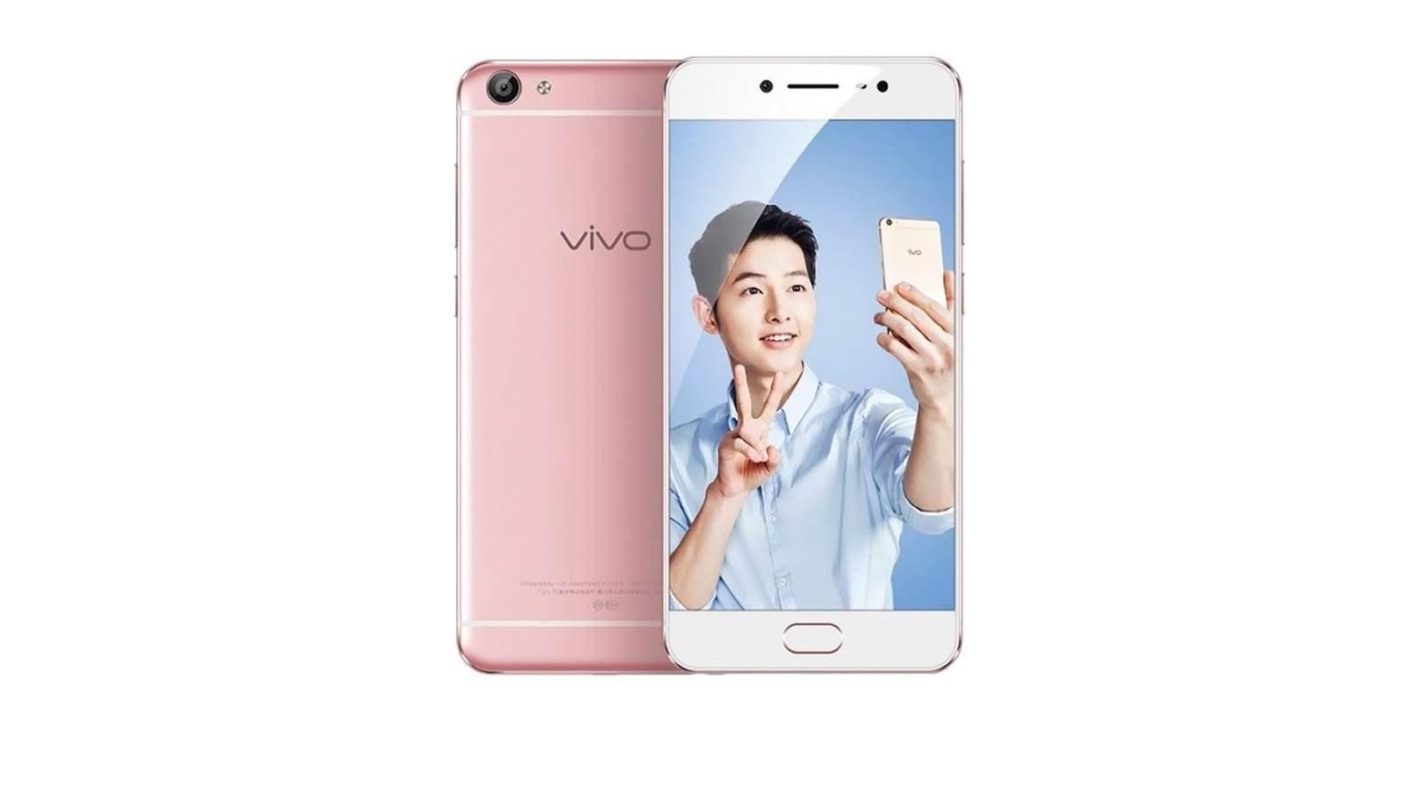Vivo V5s_ Rose Gold
