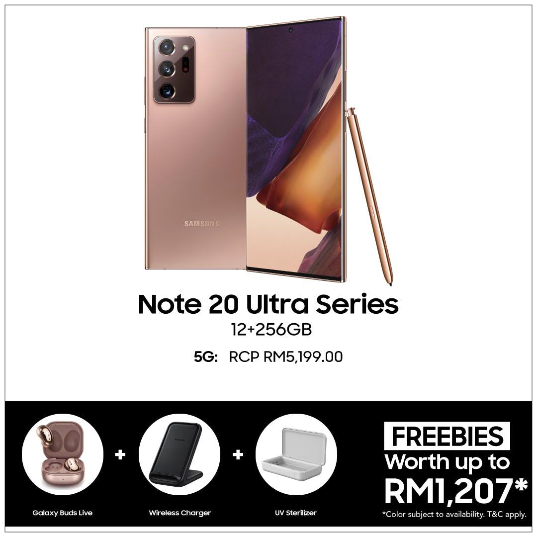 Note20 Ultra